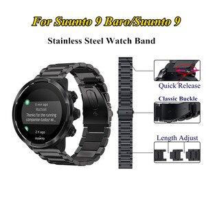 Браслет из нержавеющей стали для Suunto 9/Suunto 9 Baro медь/Sunnto Spartan/Suunto Sport Baro/D5 металлический сменный Браслет