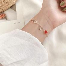 Подруга браслеты выбитое Сердечко с украшением в виде кристаллов