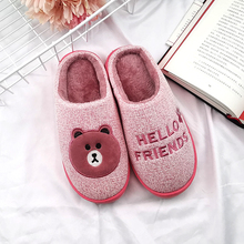 PDMOSY Women Winter Home Slippers Cartoon Cat Shoes Indoor Bedroom Loves Couple Soft Warm House chinelo