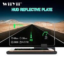 Wiiyii Универсальный h6 автомобильный hud Дисплей проектор сверхскоростПредупреждение