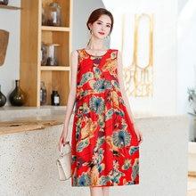 Новое поступление женское летнее хлопковое платье с цветочным