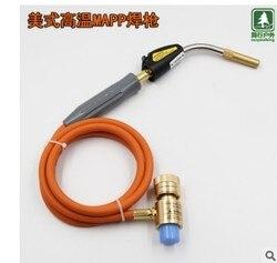 Braze spawania latarka samo zapłonu 1.5m wąż prysznicowy CGA600 połączenia gazu palnika ręcznego propan typoszereg MAPP latarka Palniki spawalnicze Narzędzia -