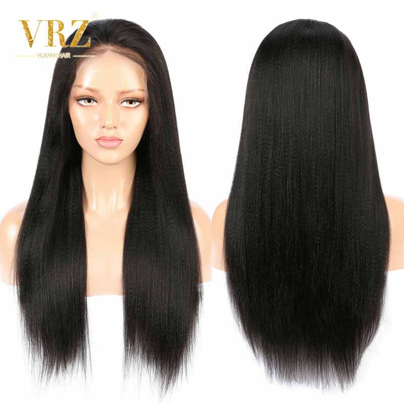 VRZ วิกสันด้านหน้าวิกผม Yaki ตรง 13X6 ผมมนุษย์ Wigs สำหรับผู้หญิงสีดำ 360 ด้านหน้าลูกไม้วิกผม Pre plucked สูงอัตราส่วนความหนาแน่น 150%