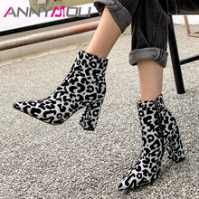 ANNYMOLI Winter Ankle Boots Women Zipper Block Heel Short Leopard Extreme High Shoes Female Fall Big Size 33-43