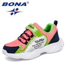 Кроссовки bona детские спортивные легкие дышащие корзина для