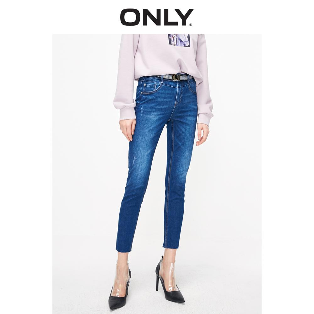 ONLY Women's Thin Raw-edge Skinny Crop Jeans | 119149657