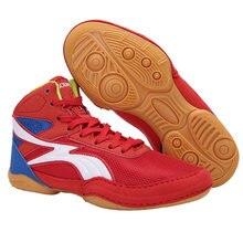Боксерские кроссовки для мальчиков и девочек Нескользящие из
