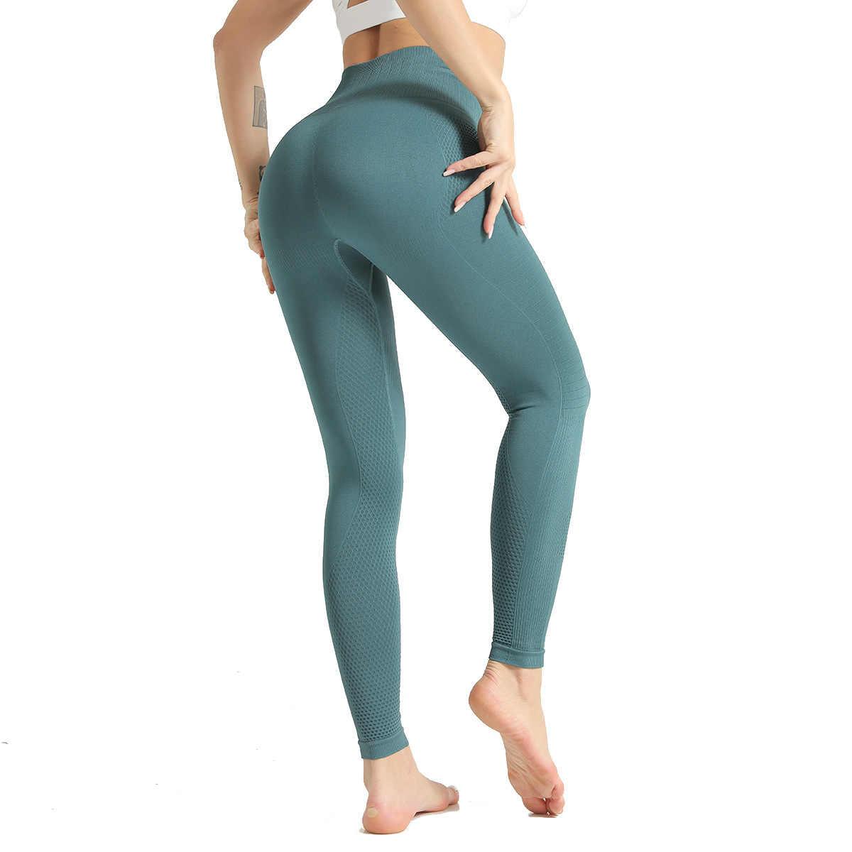 Mindstream, штаны для йоги, леггинсы для спорта, для женщин, для фитнеса, бесшовные леггинсы, для спортзала, для тренировок, спортивная одежда, леггинсы для бега, для женщин, Леггинсы для йоги