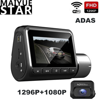 цена на Maiyue star  3 lens 1296P car DVR 3 inch HD camera GPS navigation WIFI driving recorder full HD night vision dashboard recorder