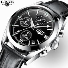 2020 New LIGE Fashion Mens Watches Top Brand Luxury Military Quartz Wat