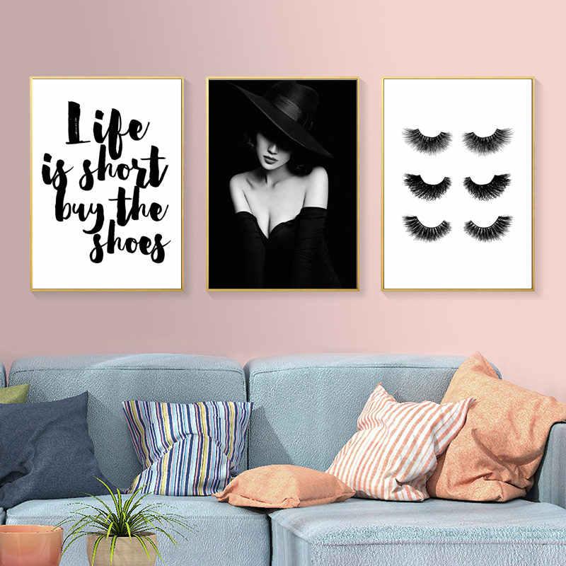 Hayat kısa satın ayakkabı aşk moda makyaj boyama duvar resmi oda dekoratif dudak posteri tuval baskı HD2097