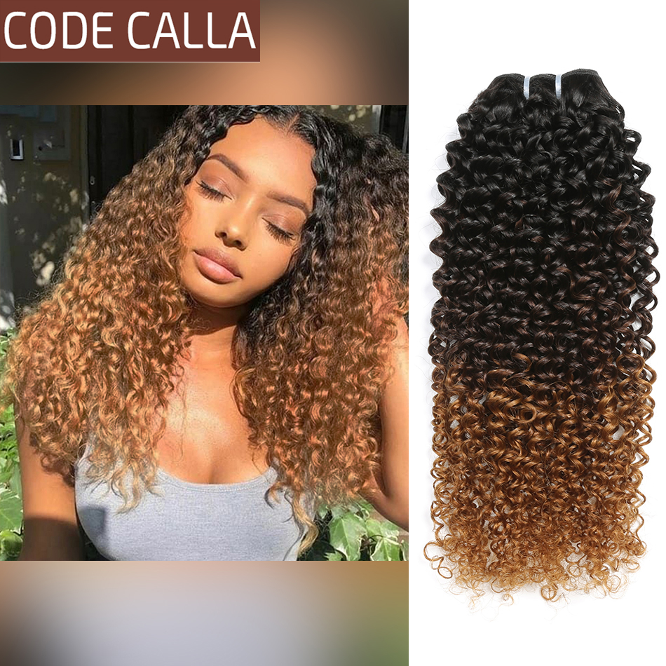 Malaysian Remy Kinky Curly Hair Bundles Ombre Blonde Hair 1/3/4 Bundles 100% Human Hair Extensions T1B/4/30 Hair Weave CodeCalla