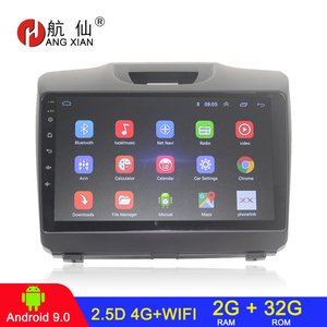 Image 1 - Android 9.0 2 din auto radio stereo da auto Per Chevrolet Trailblazer Colorado S10 Isuki D max autoradio car audio 2G + 32G 4G internet