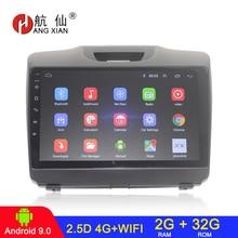 Z systemem Android 9.0 2 din samochód radio samochodowe stereo dla Chevrolet Trailblazer Colorado S10 Isuki D max radio samochodowe audio w samochodzie 2G + 32G internetu 4G