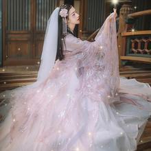 Новое женское классическое китайское традиционное Хан фу Hanbiuk розовое платье Mermadi