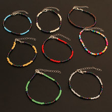 8 Pcs/ Set Colorful Beads Hand Chain Accessories for Women Bohemian Ethnic Adjustable Charm Bracelets Jewelry