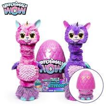Original Spin master action figure Hatchimals plush doll electronic children's p