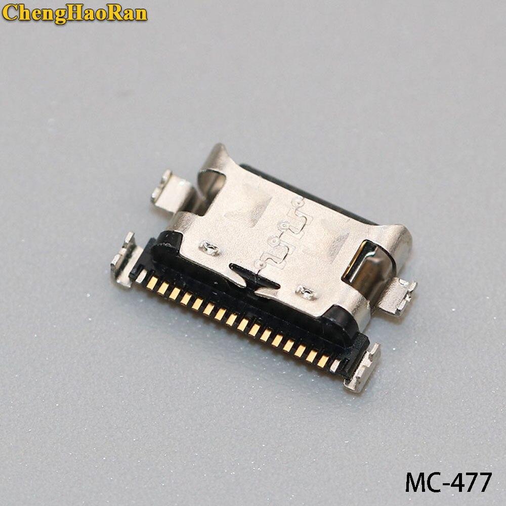 MC-477E