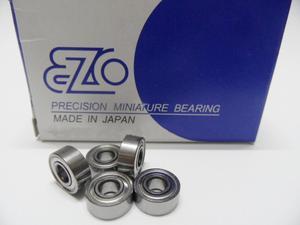 20pcs EZO high precision bearing 683ZZ 684ZZ 685ZZ 686ZZ 687ZZ 688ZZ 689ZZ 3x7x3 4x9x4 5x11x5 6x13x5 7x14x5 8x16x5 9x17x5 mm(China)