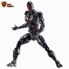 Bestia Reino Unido 1/9 muñecas puede mover los soldados DC Dawan DE JUSTICIA Gyborg figura regalo de kit de Modelismo