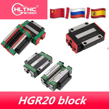 4PCS HGW20CC HGW15CC flang slider block match use HIWIN HGR20 linear guide for linear rail CNC diy parts