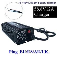 672 Вт 58,8 В 12А зарядное устройство для литиевых аккумуляторов высокого качества, 13 с 48 В литий-ионный Электрический велосипед зарядное устрой...
