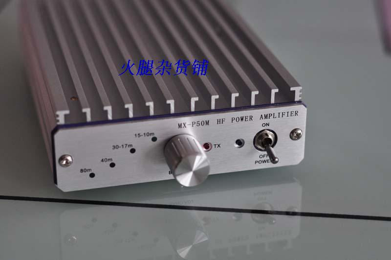 45W MX-P50M HF Power Amplifier For FT-817 ICOM IC-703 Elecraft KX3 QRP FT-818