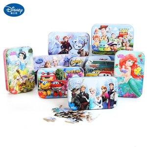 Disney 60 sztuka księżniczka mrożone drewniane Puzzle w pudełku wczesna edukacja dzieci dno Puzzle w pudełku zabawki dziewczyna prezent urodzinowy zabawki dla dzieci