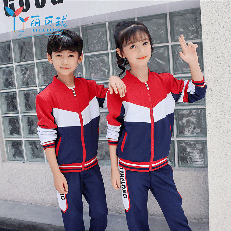Childrenswear 2019 New Style Young STUDENT'S School Uniform Baseball Uniform Kindergarten Suit Teachers Service Sports Business