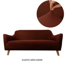 Однотонный эластичный чехол для дивана 1 шт полноразмерный полотенце