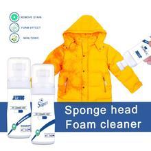 30 мл удобный пуховик без мытья спрей без воды одежда очищающая пена Бытовая пуховое одеяло жидкое средство для сухой чистки TSLM1