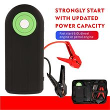 цена на Mini Portable Car Emergency Start Power Supply Black Portable Automatic Multi-Function Car Charger Battery Jump Starter 12v Car