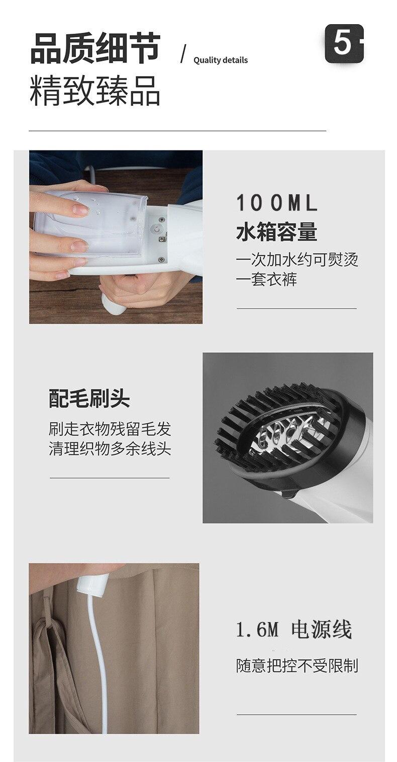 Mão-realizada vapor de vestuário ferro elétrico escova