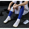 Elastic Soccer Leg Sleeves + Shinpads Kids Teenagers Adult Football Baseball Soccer Leg Sports Safety Protector M L Custom Logo