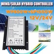 12 В/24 В 30A 500 Вт/1000 Вт Водонепроницаемый ветровой Солнечный контроллер генератор заряда 400 Вт/800 Вт гибридный регулятор ветра и света