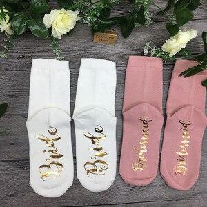 Персонализируйте любую роль или имя, свадебные носки подружки невесты, девичьи носки для мамы невесты, подружки невесты, подарки на день рож...