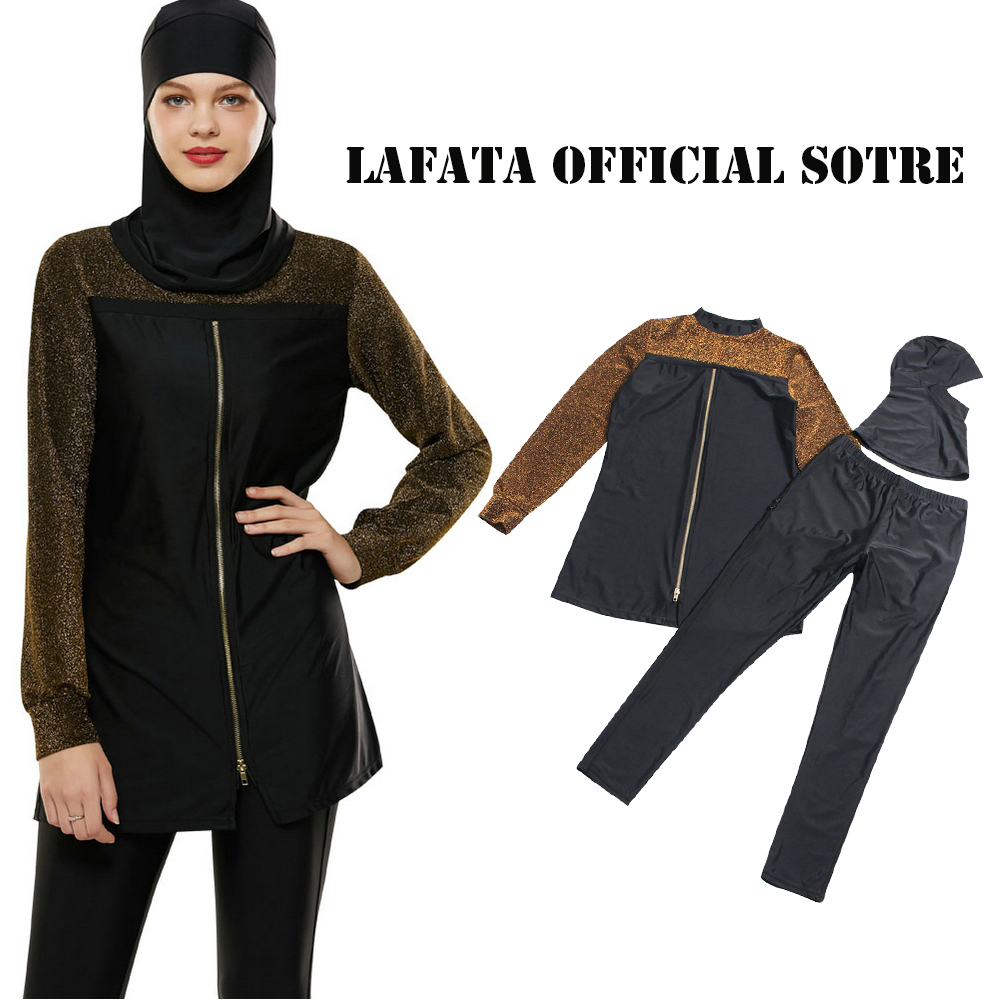 LaFata Muslim Swimwear Burkini Islam Swimsuit Bikini Beachwear Modest Swimwear image