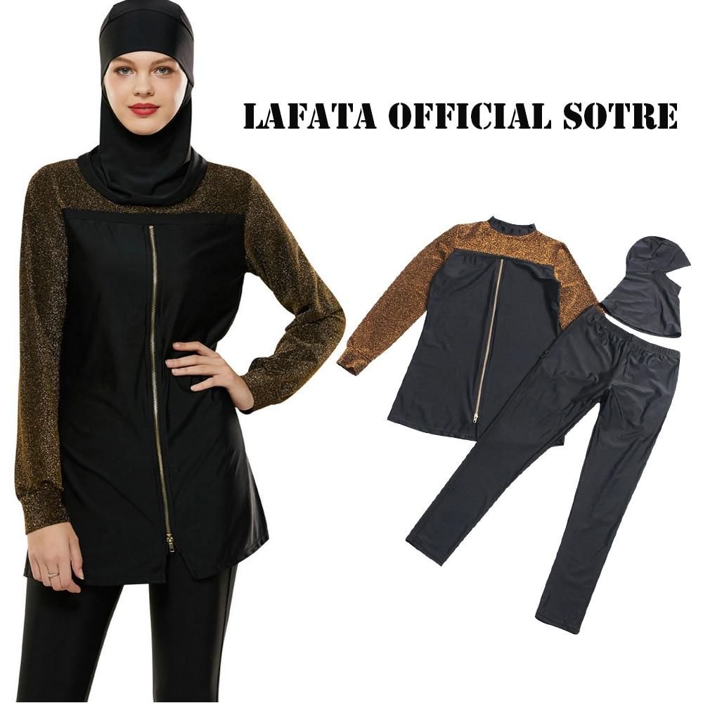 LaFata  Muslim Swimwear Burkini Islam Swimsuit Bikini Beachwear Modest Swimwear