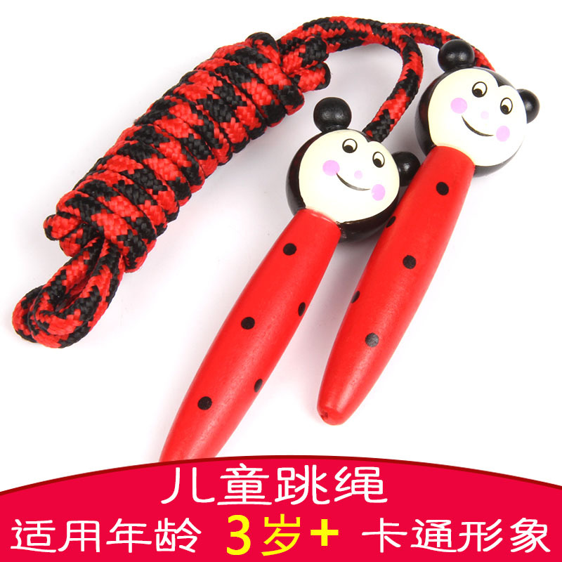 [Every Day Special] Children Cartoon Children Young STUDENT'S CHILDREN'S Skipping Rope With Wooden Handle Animal Tiaoshen
