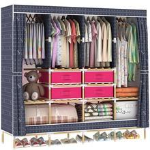 Huge Wooden Portable Closet 4 Rods Bedroom Wardrobe Storage Rack Kit, Long Hanging Space, Free 4 Storage Boxes