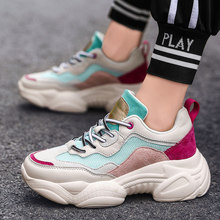 5CM Women's White Sneakers Genuine Leather Hidden Heel Chunky Sneakers For Woman Platform Shoes 2020 Spring Autumn Shoes Sneaker(China)