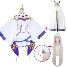 Halloween Party 10pcs / set Emilia Dress Re Zero Cosplay Sets Wig Women Costume Anime