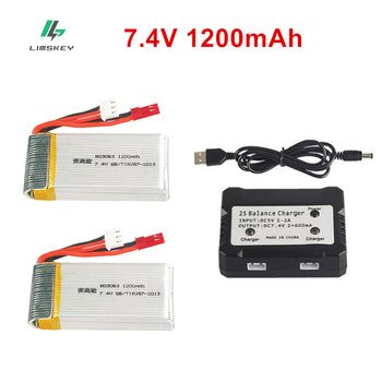 7.4V 1200mAh Battery For MJX X101 X102 RC Drone Battery For Yi zhang X6 H16 H40WH V262 V333 V353B V666 Quadcopter Spare Parts image