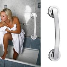 1 Pc Sucker handrail  Safety Handle Suction Cup Handrail Grab Bathroom Grip Tub Two Suction grips safety Bath Grab Bars #25