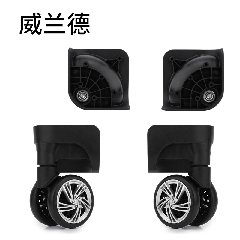 Trolley Case Luggage Wheel Travel Suitcase Parts Accessories High Quality Luggage Nylon Wheel Repair Accessory Silent Casters