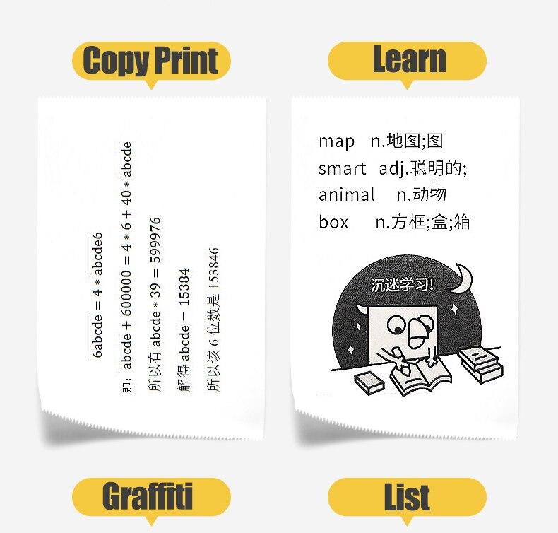 H05e945484ea34c52af5079232b7f2867H - PeriPage A6 mini imprimante mobile