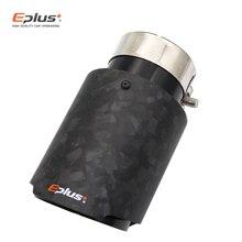 EPLUS Car Smithing Pattern matowy tłumik z włókna węglowego końcówka układu wydechowego tłumiki rur dysza uniwersalna prosta nierdzewna czarna