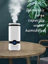 220v увлажнитель с эфирными маслами арома диффузор заполняется