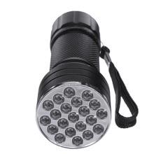 12 Светодиодный УФ фонарик светильник UV светильник белый светильник светодиодный фонарь светильник Масштабируемые Светильник 395nm черный светильник Поддержка дропшиппинг