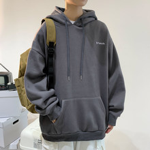 2021 coreano casal hoodie moda azul carta impressão oversized moletom masculino casual tendência solta cor sólida pulôver
